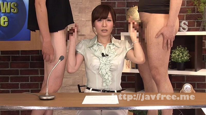 [RCT-773] 淫語女子アナ 7 - image RCT-773-7 on https://javfree.me