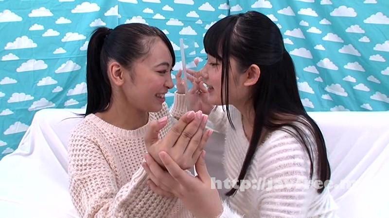 [RCT-919] 第4回 素人ベロちゅう選手権レズスペシャル - image RCT-919-12 on https://javfree.me