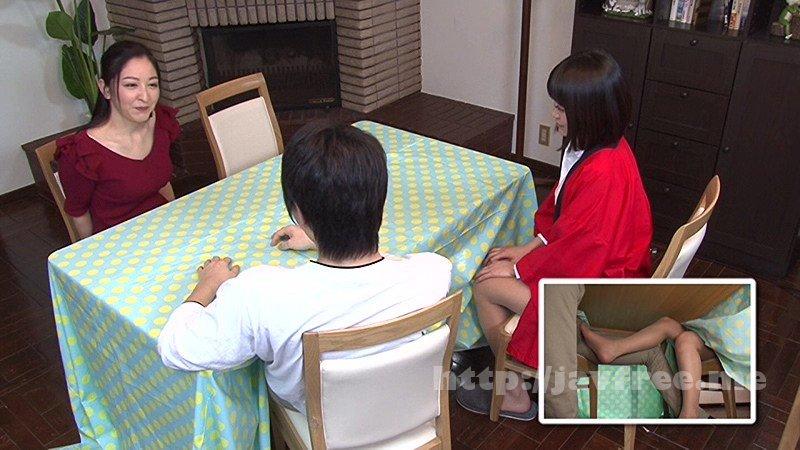 [HD][RCT-978] 母親と息子が机の下でこっそり近親相姦ゲーム3 - image RCT-978-12 on https://javfree.me