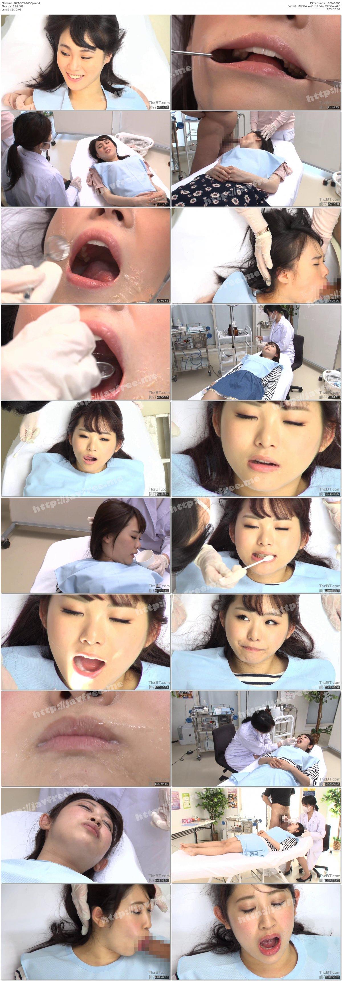 [HD][RCT-983] 歯医者で精子ごっくん - image RCT-983-1080p on https://javfree.me