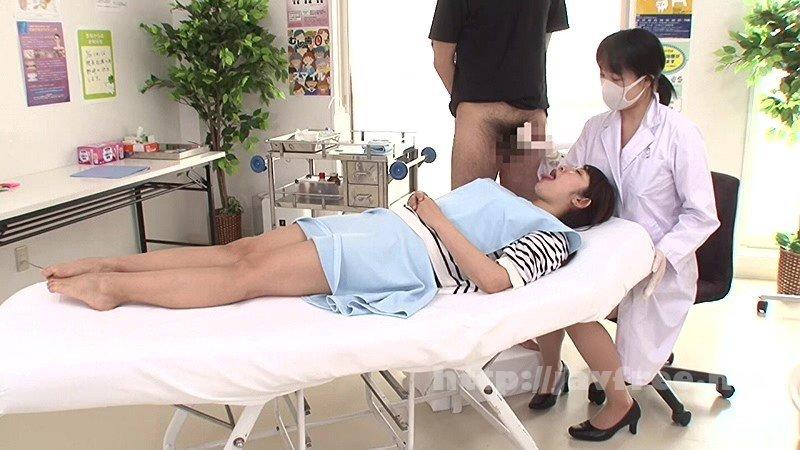 [HD][RCT-983] 歯医者で精子ごっくん - image RCT-983-18 on https://javfree.me