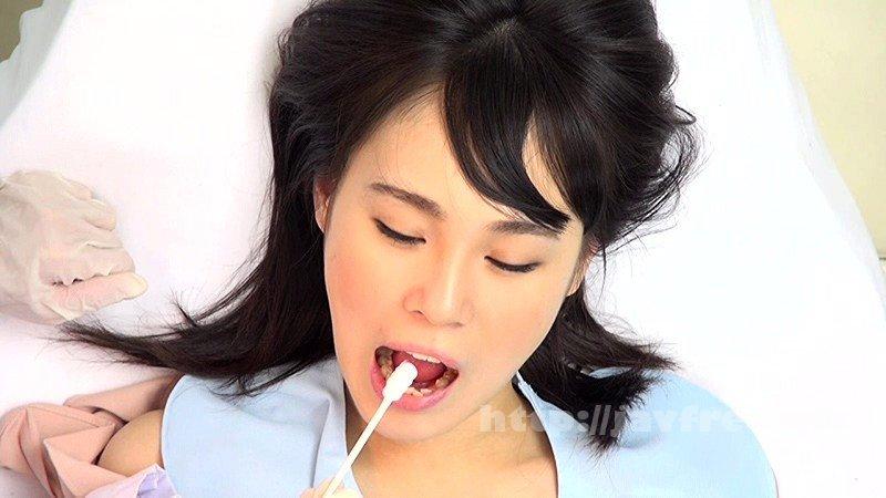 [HD][RCT-983] 歯医者で精子ごっくん - image RCT-983-2 on https://javfree.me