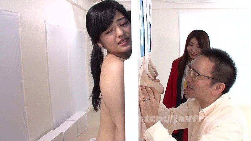 [HD][RCT-991] 父親なら娘の裸当ててみて!巨乳姉妹と親子丼3P父の日SP - image RCT-991-5 on https://javfree.me