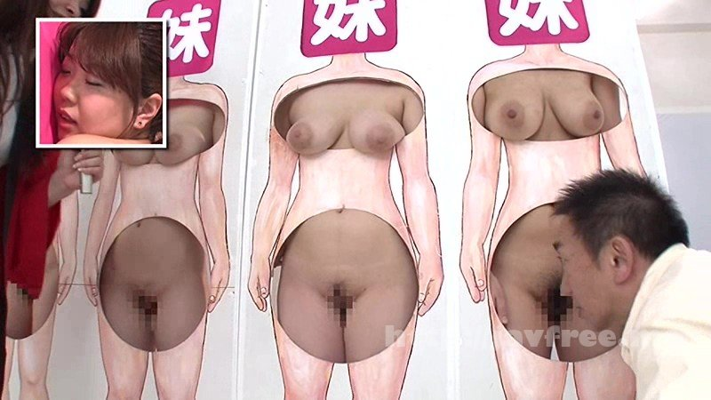 [HD][RCT-991] 父親なら娘の裸当ててみて!巨乳姉妹と親子丼3P父の日SP - image RCT-991-7 on https://javfree.me