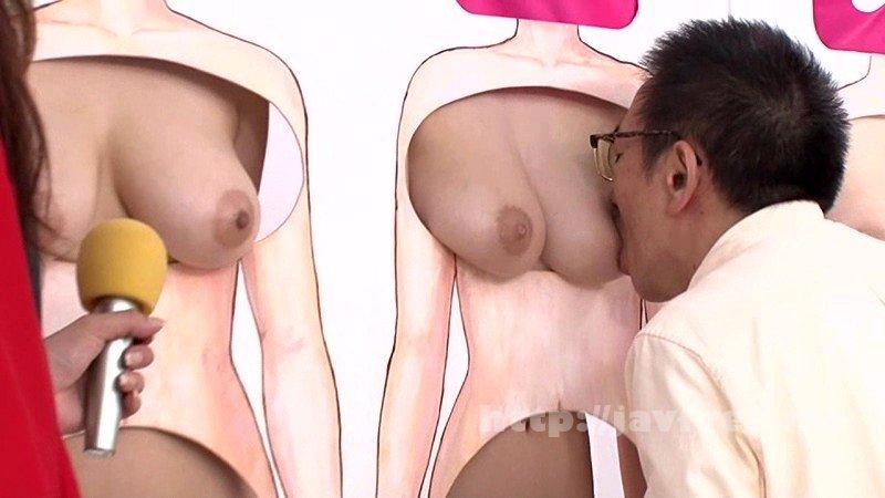 [HD][RCT-991] 父親なら娘の裸当ててみて!巨乳姉妹と親子丼3P父の日SP - image RCT-991-8 on https://javfree.me