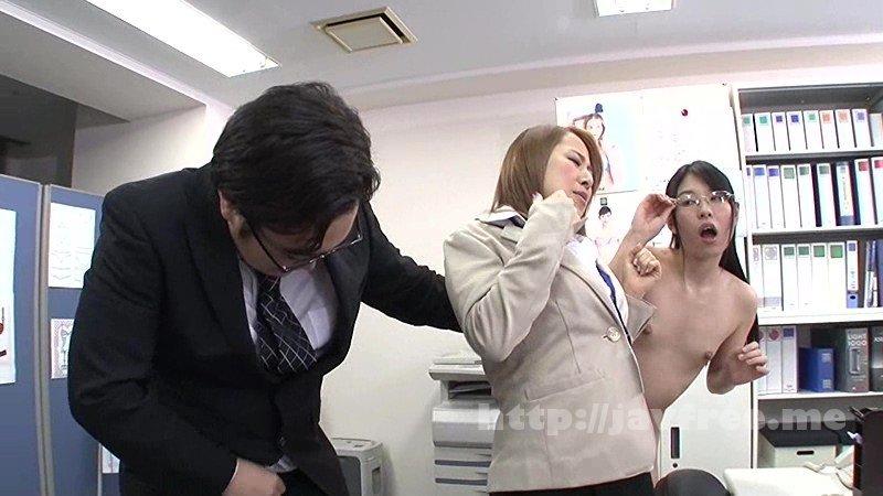 [HD][RCT-993] レズのワタシが透明人間♀になった!2 オフィス編 - image RCT-993-17 on https://javfree.me