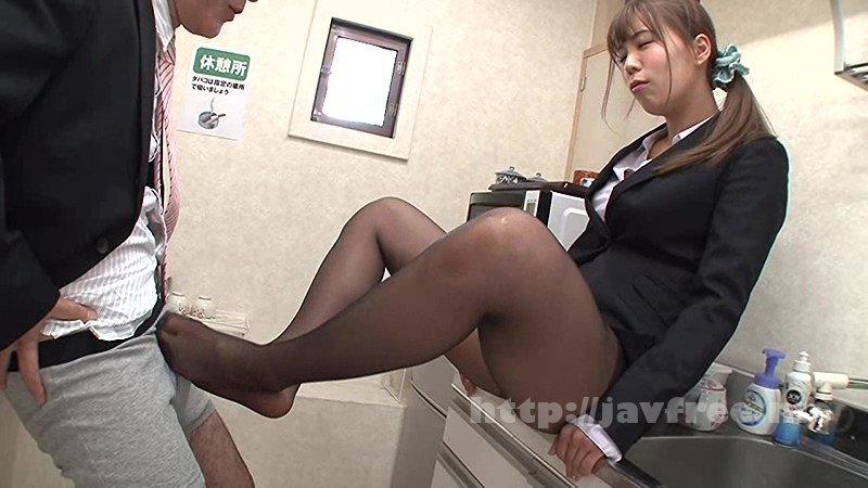 [HD][RCTD-062] 女体化スキン2~皮を被って異性に変身~オフィス編 - image RCTD-062-2 on https://javfree.me