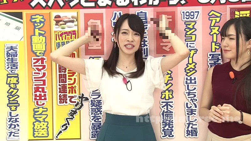 [RCTD-082] 淫語女子アナ14-オカズにされたい宣言で激シコ!オナペット女子穴SP-