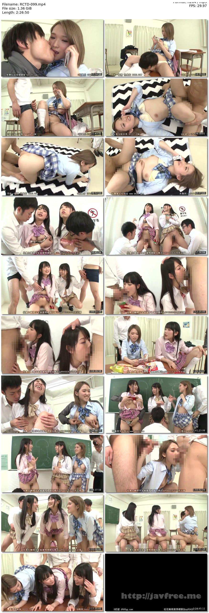 [RCTD-099] ヤリマンビッチ平然女学園 3