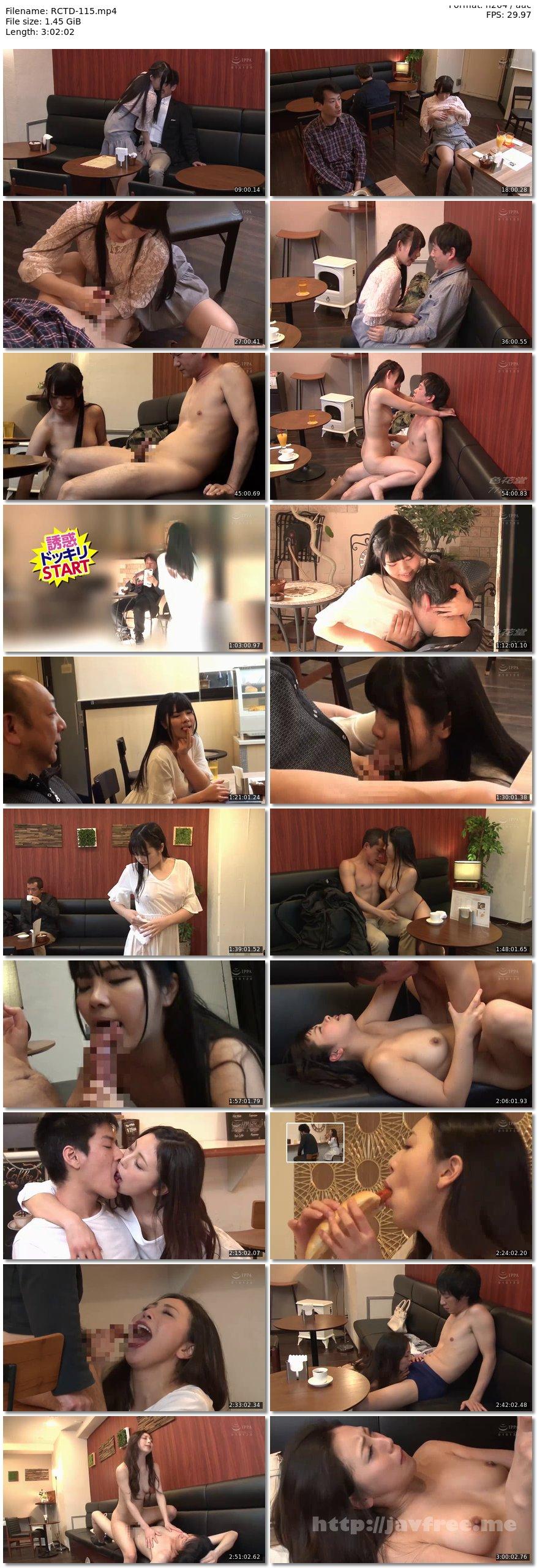 [RCTD-115] AV女優が一般男性に仕掛ける超ドッキリ!誘惑エロチューブ Vol.1