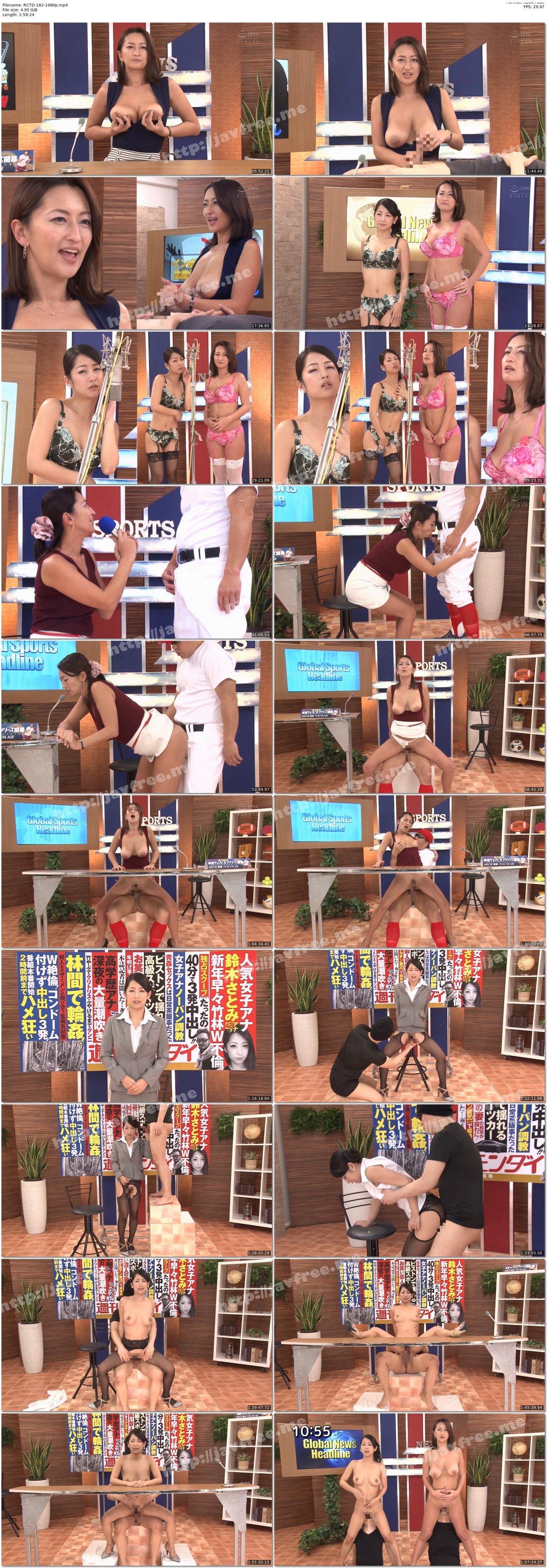 [HD][RCTD-182] 淫語女子アナ16 ズバリSEXしたい人妻アナSP - image RCTD-182-1080p on https://javfree.me
