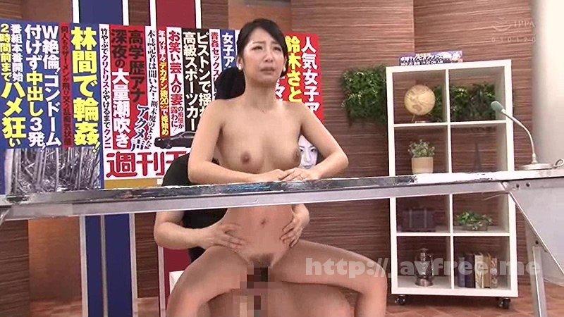 [HD][RCTD-182] 淫語女子アナ16 ズバリSEXしたい人妻アナSP - image RCTD-182-19 on https://javfree.me