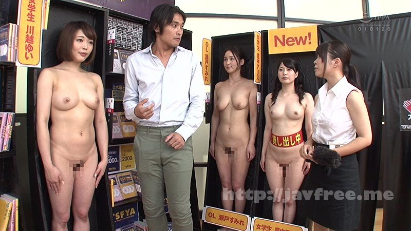 [HD][RCTD-190] TSFYA レンタル憑依ボディ始めました。 - image RCTD-190-1 on https://javfree.me