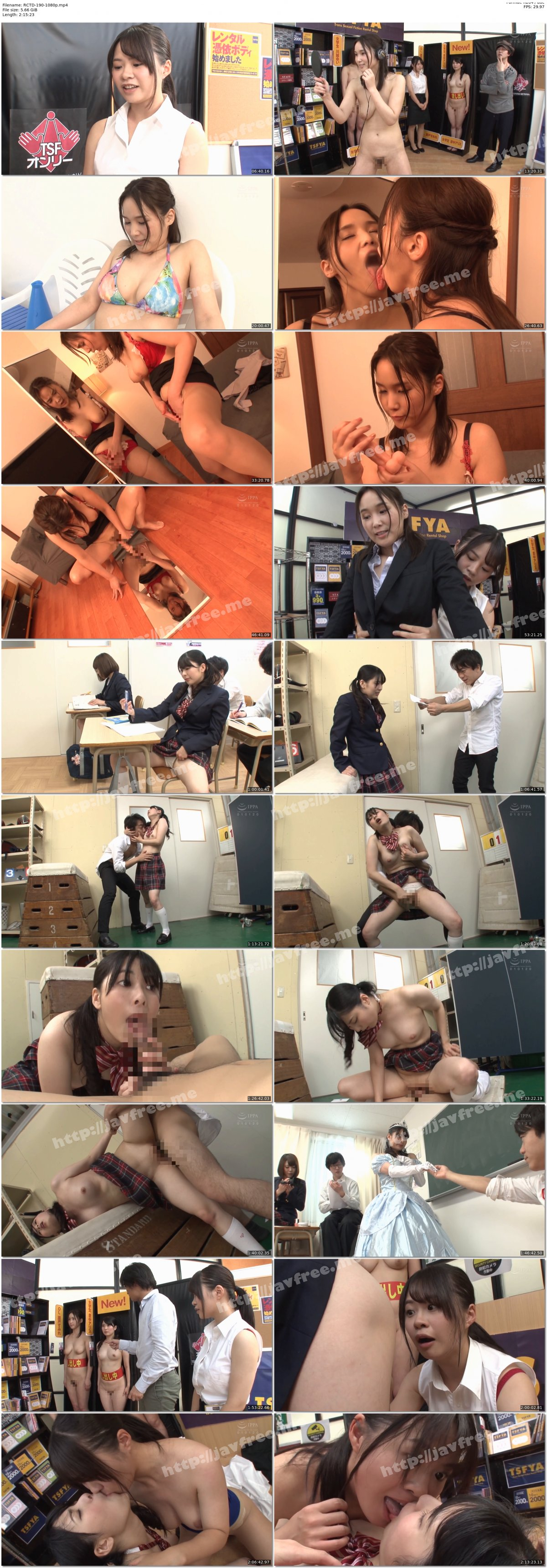 [HD][RCTD-190] TSFYA レンタル憑依ボディ始めました。 - image RCTD-190-1080p on https://javfree.me