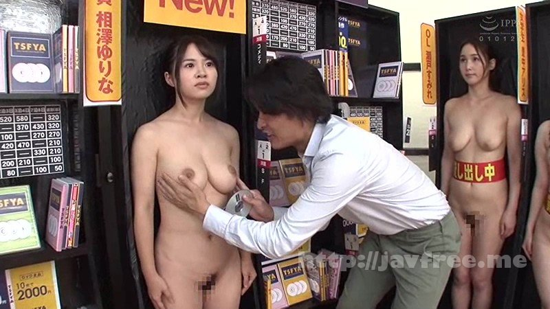 [HD][RCTD-190] TSFYA レンタル憑依ボディ始めました。 - image RCTD-190-17 on https://javfree.me