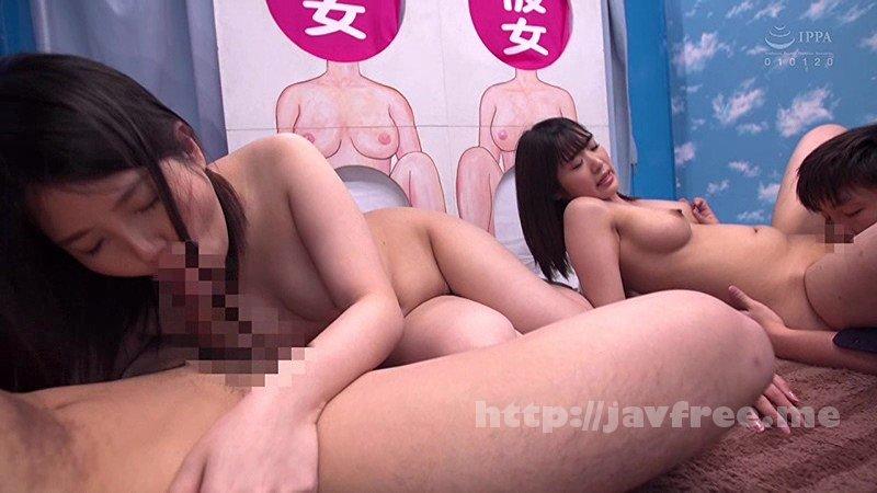 [RCTD-204] マジックミラー号 彼氏なら彼女の裸当ててみて! - image RCTD-204-7 on https://javfree.me