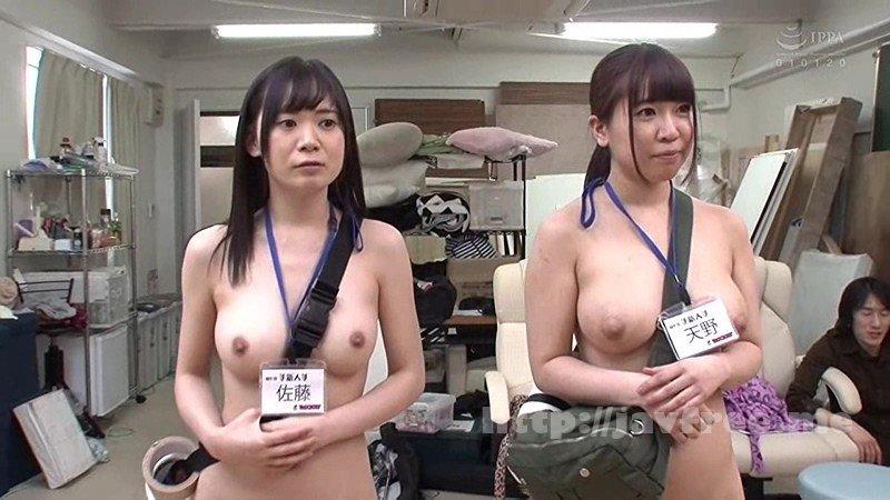 [HD][RCTD-216] ROCKET新人女AD羞恥全裸研修 - image RCTD-216-1 on https://javfree.me
