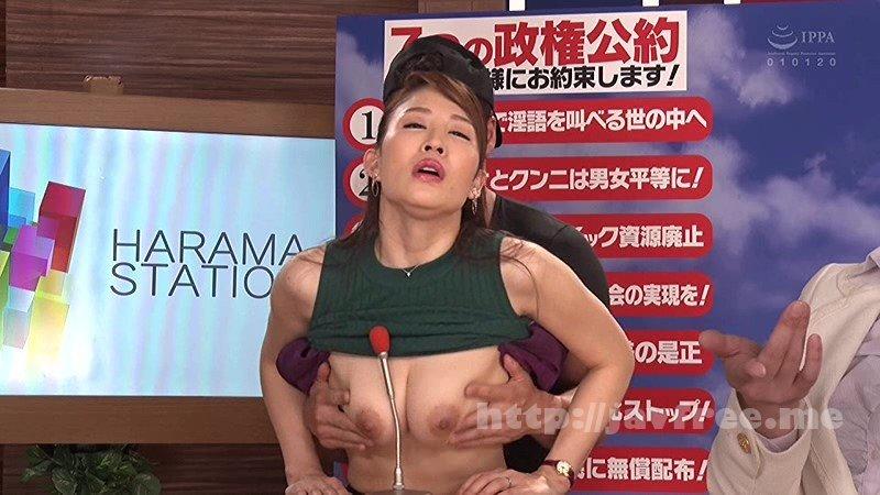 [HD][RCTD-262] 淫語女子アナ18 今一番揉みたい!美巨乳アナSP - image RCTD-262-13 on https://javfree.me