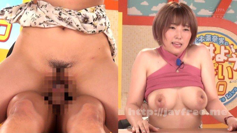 [HD][RCTD-280] 淫語女子アナ19 バスト100cm神乳アナ松本菜奈実SP - image RCTD-280-8 on https://javfree.me