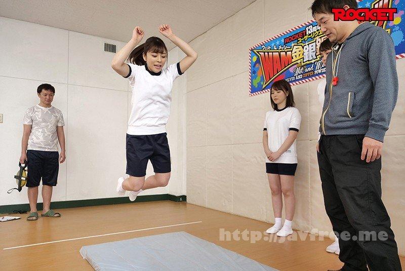 [HD][RCTD-406] ウェット&メッシー(WAM)金銀銅粉スポーツテスト - image RCTD-406-2 on https://javfree.me