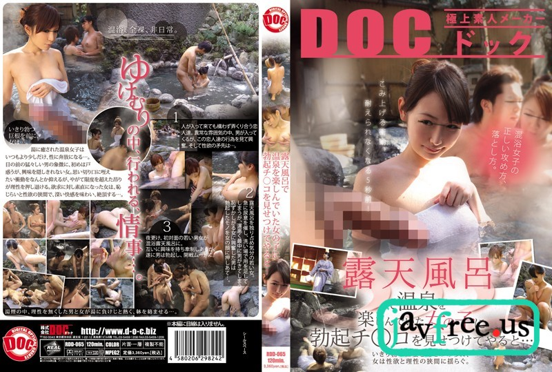 [RDD-065] 露天風呂で温泉を楽しんでいた女の子に勃起チ○コを見せつけてやると… - image RDD065 on https://javfree.me