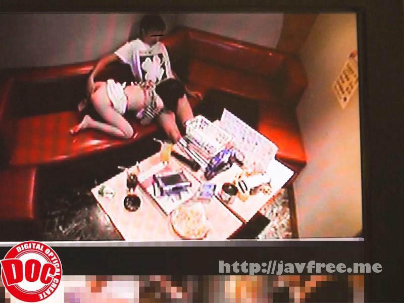 [RDT-164] カラオケBOXに来たカップルが個室でエッチなことをしようとしているので彼氏を別室に連れ出して残った彼女をヤってやった 2 - image RDT-164-2 on https://javfree.me