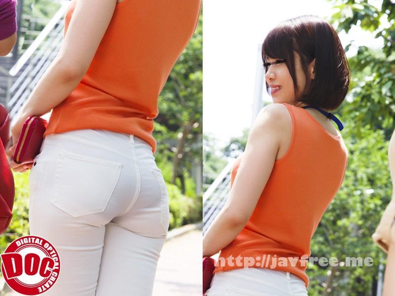 [RDT 194] 下着が透けている女性のお尻に興奮してしまい、後をつけてみると… 4 黒崎アンリ 颯希真衣 堤まほ RDT