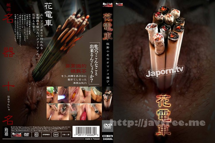 [RED-126] Red Hot Fetish Collection Hana Densha : Floral - 10 Hot Pussies - image RED126 on https://javfree.me