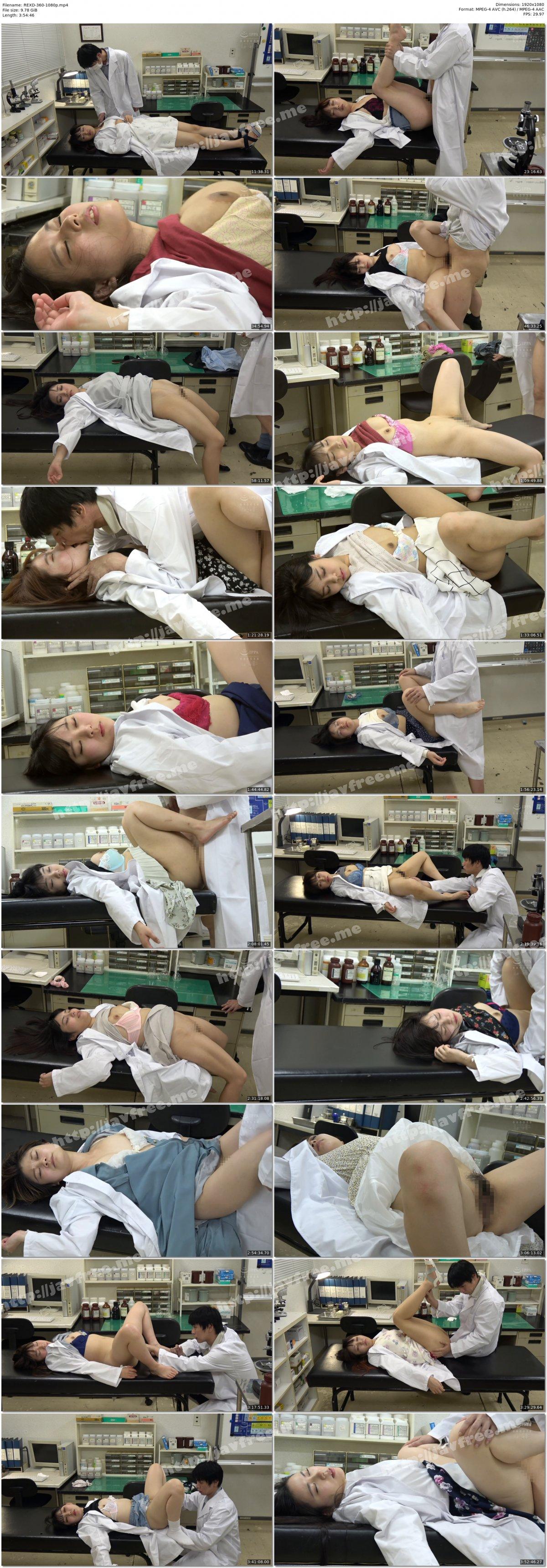 [HD][REXD-360] クロロホルムレ●プ 女子大生+実験室=昏● 「実験中はマスクしろって…あれほど…まぁこうなるわなぁ…」 - image REXD-360-1080p on https://javfree.me