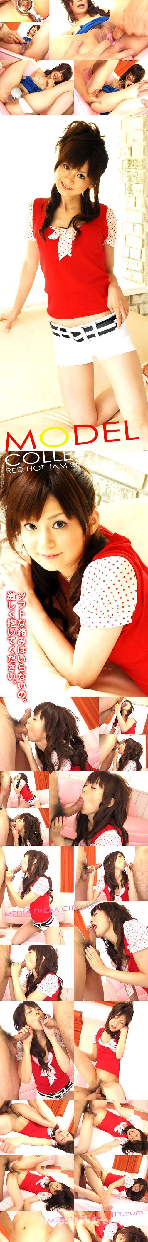 [RHJ 028] レッドホットジャム Vol.28   モデルコレクション   : 渡辺杏奈 渡辺杏奈 RHJ