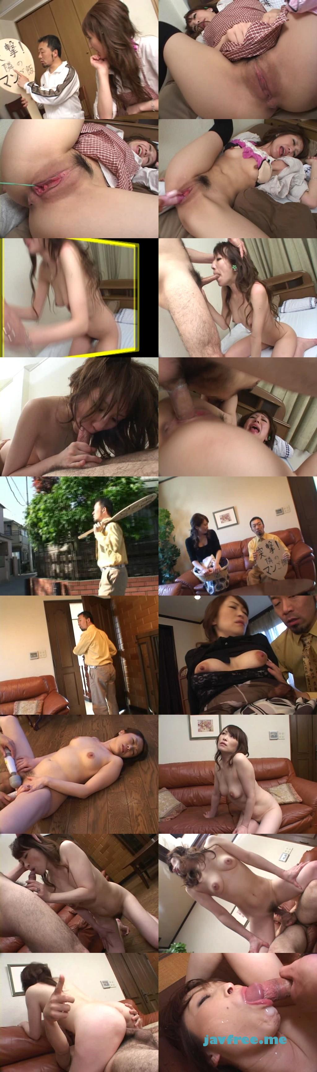 [RHJ 070] Red Hot Jam Vol.70 : Mayumi Takazawa, Sayoko Kuroki 黒木小夜子 高沢真弓 Sayoko Kuroki RHJ Mayumi Takazawa