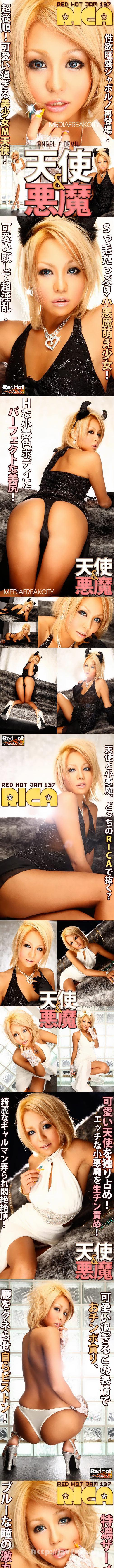 [RHJ-137] レッドホットジャム Vol.137 天使と悪魔 my both side : RICA - image RHJ-137_1 on https://javfree.me