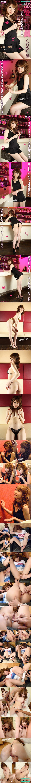 [RHJ-200] Red Hot Jam Vol.200 : Shiori Amano - image RHJ-200a on https://javfree.me