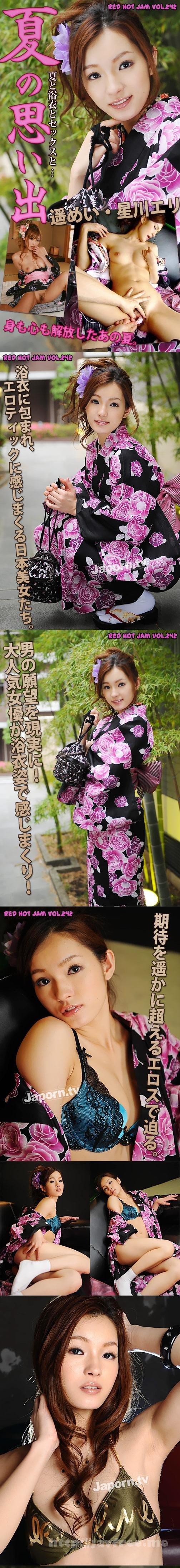 [HD][DVD][RHJ-242] Red Hot Jam Vol.242 ~ Memories of Summer ~ : Mei Haruka, Eri Hoshikawa - image RHJ-242_1 on https://javfree.me