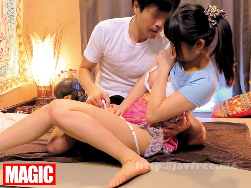[RIX 036] 東洋美女が集う極上アジアンマッサージ RIX