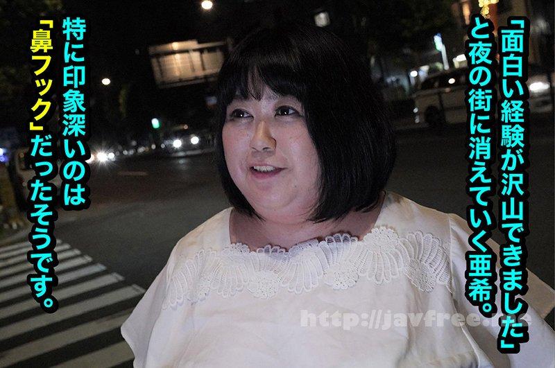 [HD][RMER-006] 118kg みけぽHカップ熟女 AVデビュー 小坂亜希 - image RMER-006-19 on https://javfree.me