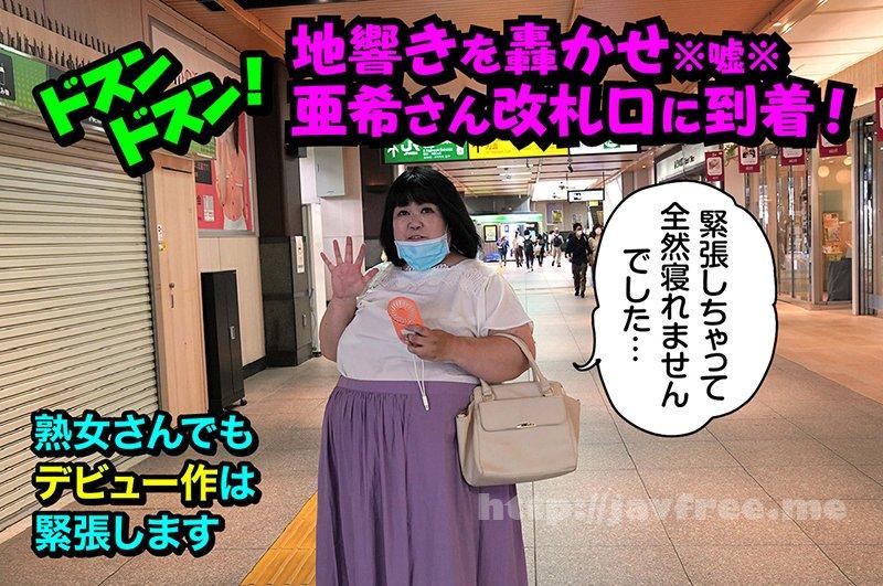 [HD][RMER-006] 118kg みけぽHカップ熟女 AVデビュー 小坂亜希 - image RMER-006-2 on https://javfree.me