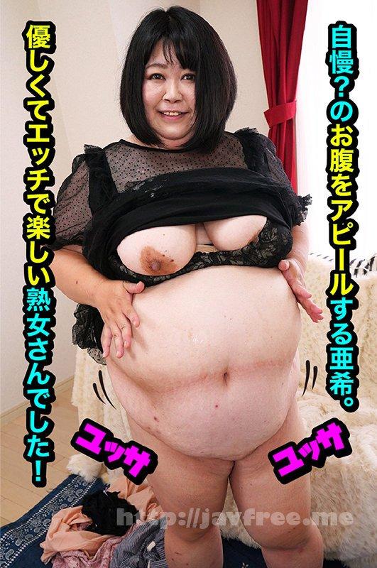 [HD][RMER-006] 118kg みけぽHカップ熟女 AVデビュー 小坂亜希 - image RMER-006-20 on https://javfree.me