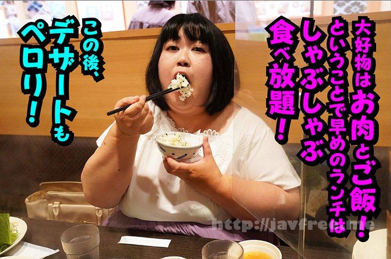 [HD][RMER-006] 118kg みけぽHカップ熟女 AVデビュー 小坂亜希 - image RMER-006-3 on https://javfree.me