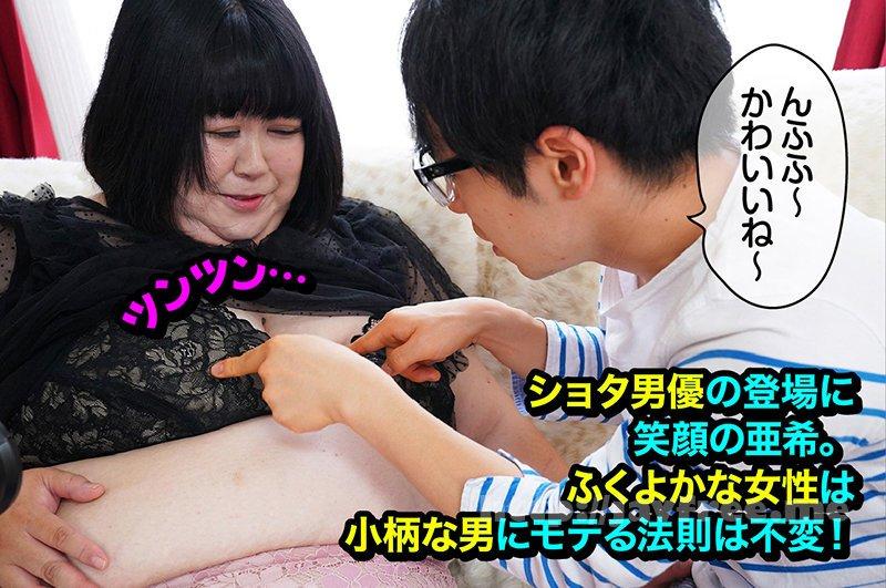 [HD][RMER-006] 118kg みけぽHカップ熟女 AVデビュー 小坂亜希 - image RMER-006-6 on https://javfree.me