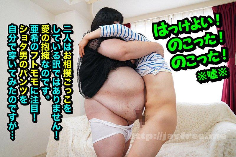[HD][RMER-006] 118kg みけぽHカップ熟女 AVデビュー 小坂亜希 - image RMER-006-7 on https://javfree.me