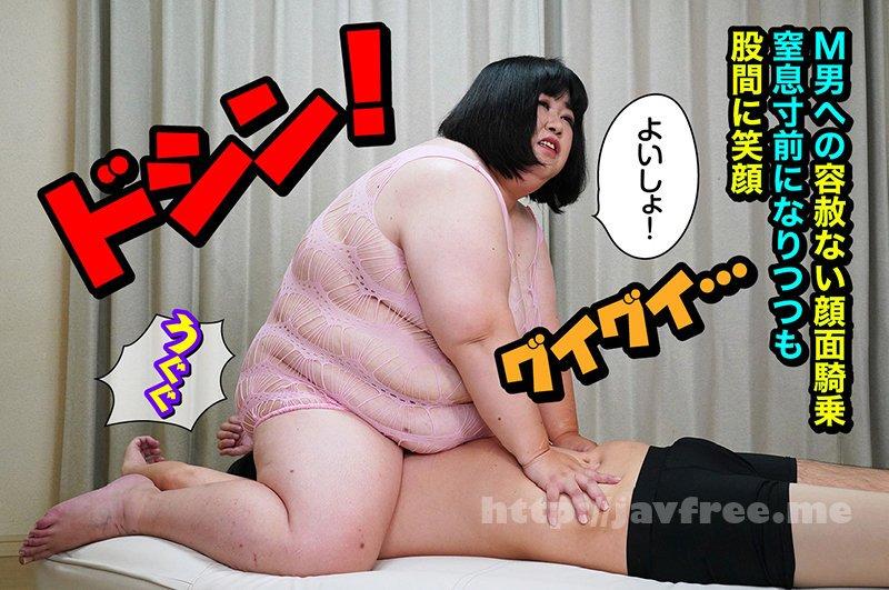 [HD][RMER-006] 118kg みけぽHカップ熟女 AVデビュー 小坂亜希 - image RMER-006-9 on https://javfree.me