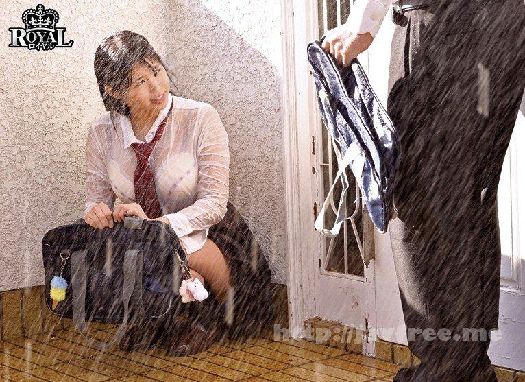 [HD][ROYD-019] 「ごめん…寂しくて来ちゃった…」豪雨でズブ濡れだったのは片思いの幼馴染。 心実るな - image ROYD-019-2 on https://javfree.me