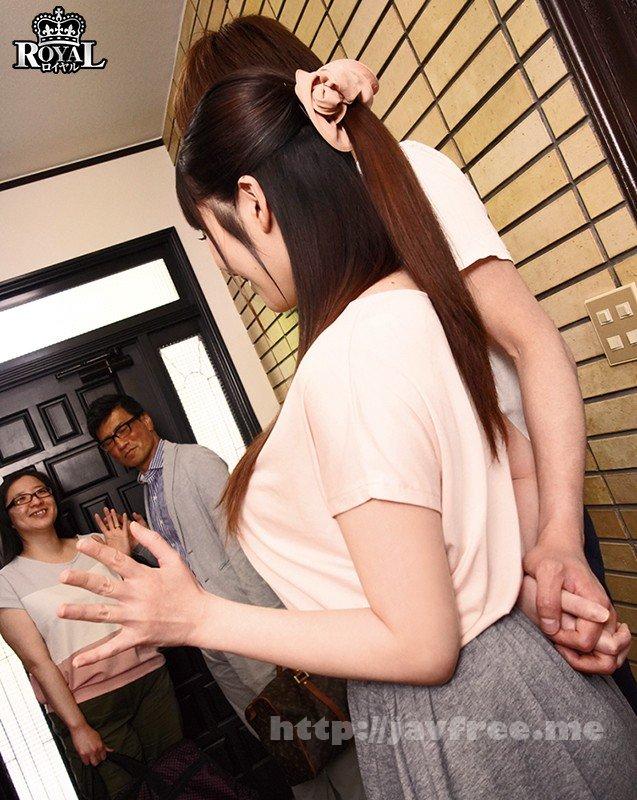 [HD][ROYD-020] 両親が旅行でいない五日間、婚約直後の姉が俺の子を孕むまで種付けし続けた。 新川愛七 - image ROYD-020-7 on https://javfree.me