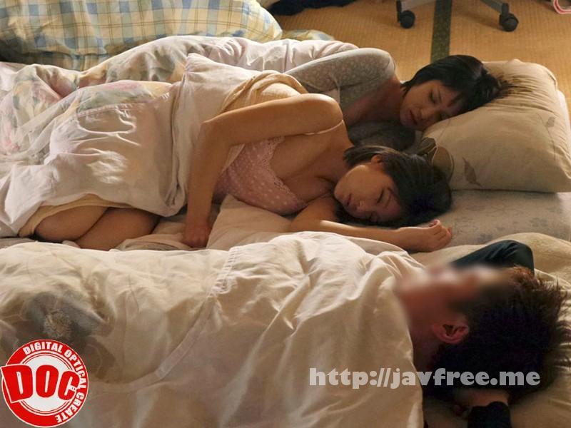 [RTP-020] 再婚相手の連れ子は美人女子校生姉妹!!初めて皆で川の字で寝る事に…。明け方、年頃で可愛い妹のパジャマがはだけ、発育途中の身体を見て欲情してしまった僕は彼女を…!!ふと横を見ると、妹と僕がSEXしているのを気づいた姉が、興奮し身体をくねらせていたので…… - image RTP-020-4 on https://javfree.me