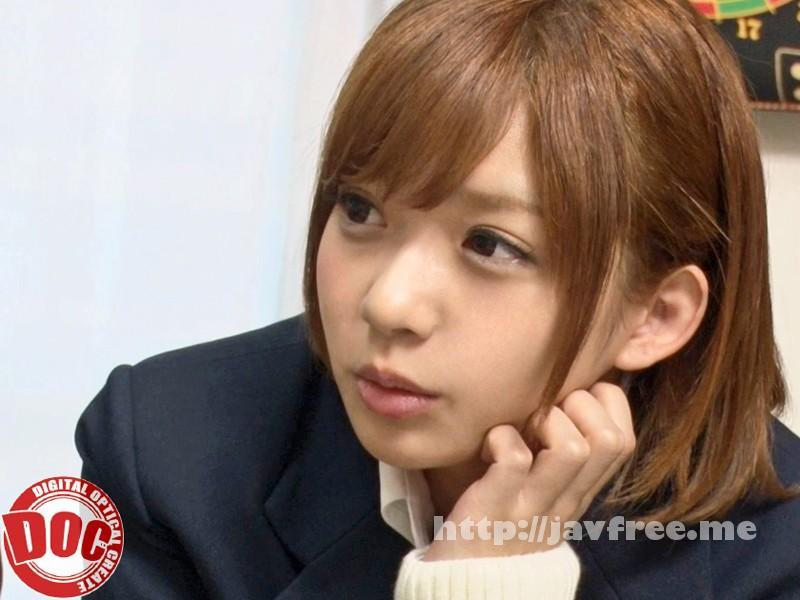 [RTP-040] 東京で1人暮らしをしている僕の家にホテル代を節約したいのか姪っ子が泊まりにやってきた。かれこれ10年以上会っていなかったが久しぶりに再会してみると幼かったあの子が大人の女に…!そんな成長した姪っ子の身体を見て目のやり場に困っていると… - image RTP-040-1 on https://javfree.me