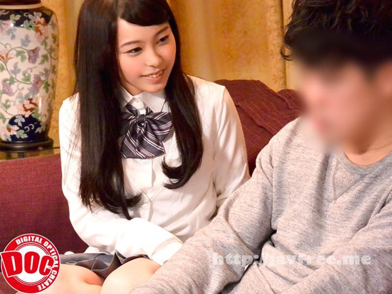 [RTP 050] 彼女イナイ歴=年齢の僕は女の子ともうまくしゃべれず、未だに童貞をこじらせている。そんな僕に同情したのか…「お兄ちゃん、私が練習台になってあげる!」と妹からまさかの筆おろし!? RTP
