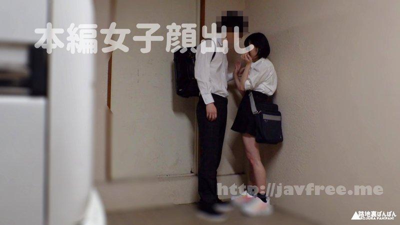 [HD][RURA-001] ふわり(仮名) - image RURA-001-001 on https://javfree.me