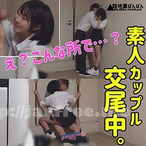 [HD][RURA-001] ふわり(仮名) - image RURA-001 on https://javfree.me