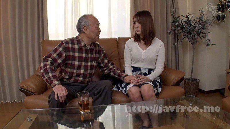 [HD][RVH-001] 義父と嫁、密着中出し交尾BEST vol.1 - image RVH-001-6 on https://javfree.me